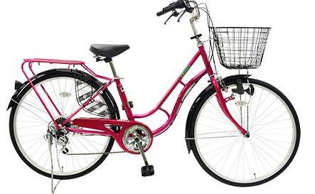 自転車メイファのレビュー