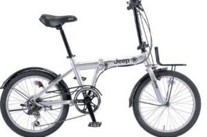 マンション向けの折りたたみ自転車
