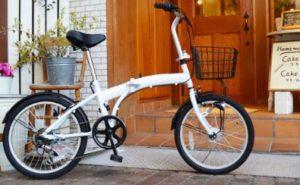 折りたたみ自転車LUCENT(ルーセント)をレビュー