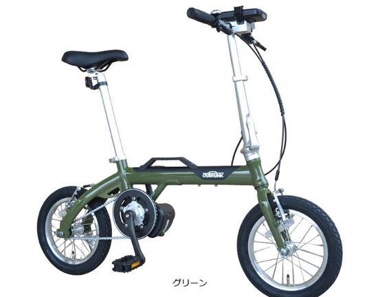 アウトランクe-Kの口コミ!評判よりも折りたたみ電動自転車は乗りやすいぞ