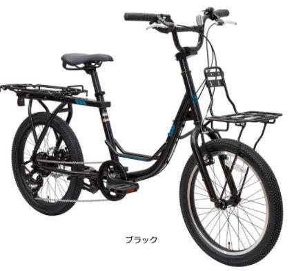 自転車LOG WAGON(ログ ワゴン)の口コミが気になる人へ!大きい荷物も運べる